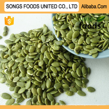 Shine Skin Seeds Kernels New Crop