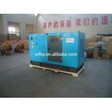 Silent type 15kva generator
