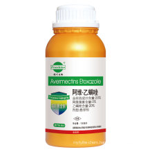 Hot Agrochemical Insecticide Formulation Sc of Etoxazole 20%+ Avermectin 5%