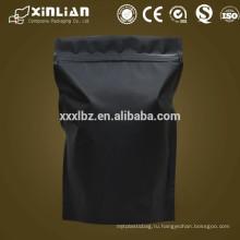 Матовый черный мешок замка почтового индекса для упаковывать чая / мешок охладителя алюминия / пакет стойки