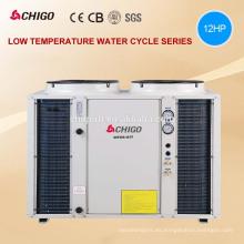 Baja temperatura Ambiental -25C Avaialbel agua caliente 16kw, bomba de calor aire-agua 33kw para uso comercial