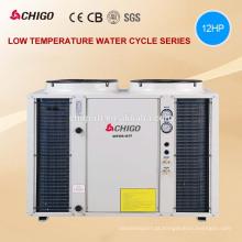 Baixa temperatura Ambiental -25C Avaialbel água quente 16kw, 33kw ar para molhar a bomba de calor para Comercial Usado