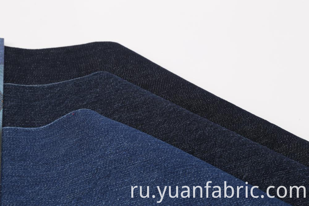 190woven Denim Spendex Slub Yarn Dyed Jeans Fabric