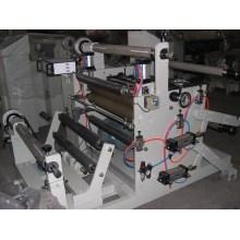 Крафт бумага / коричневой бумаги, ламинатор с продольной резки функции