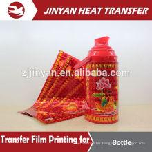 factory direct adhesive heat transfer pet film