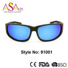 Спортивные поляризованные солнцезащитные очки для рыбалки (91001)