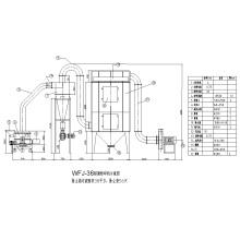 WFJ mirco grinding machine/crushing machine