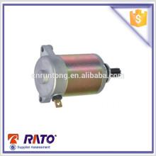Для AN125 Китай хорошо сделанный моторный стартер