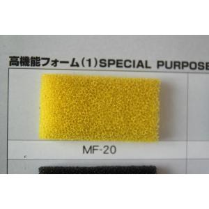 Éponge Super Polyporous Open Cell Mesh Filter