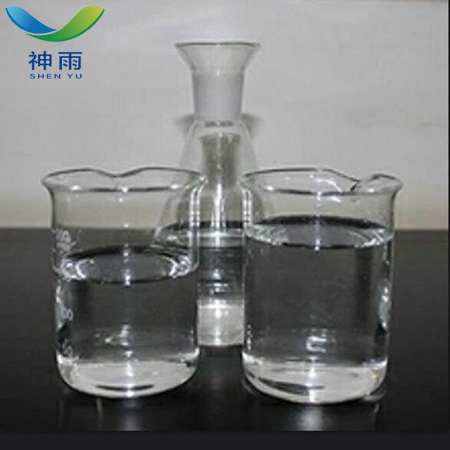 Cas105464 Sec Butyl Acetate