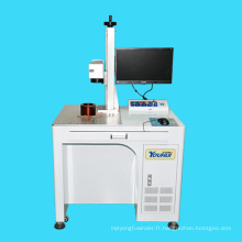 Machine à éplucher au laser