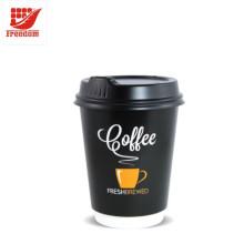 Top-Qualität benutzerdefinierte gedruckt Kaffee Pappbecher