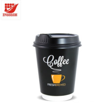 Top Quality Custom Printed Coffee Paper Cup