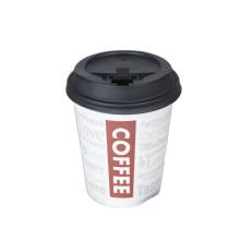 Hot Sale Factory customize fancy design paper cup