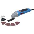 Электрический многофункциональный инструмент Fixtec Power Tool 300W