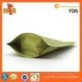 Guangzhou manufacturer composite food packaging for sugar
