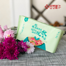 Disposable Super Absorbent cotton sanitary napkins
