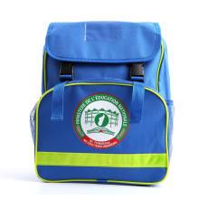 Государственная помощь Высококачественный рюкзак детская школьная сумка