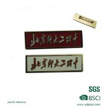 Badge en forme de rectangle en émail dur