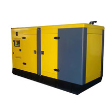 30KVA Water cooled Cummins Diesel Generator Set