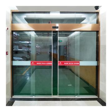 electric glass double door opener automatic sliding door manufacturer