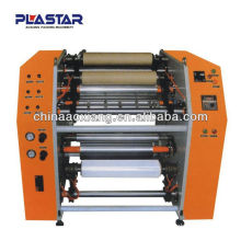 high quality re-reeling and doctoring rewinding machine