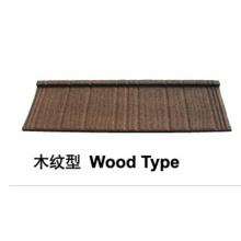 Stone Coated Metal Roof Tile (Wood Type)