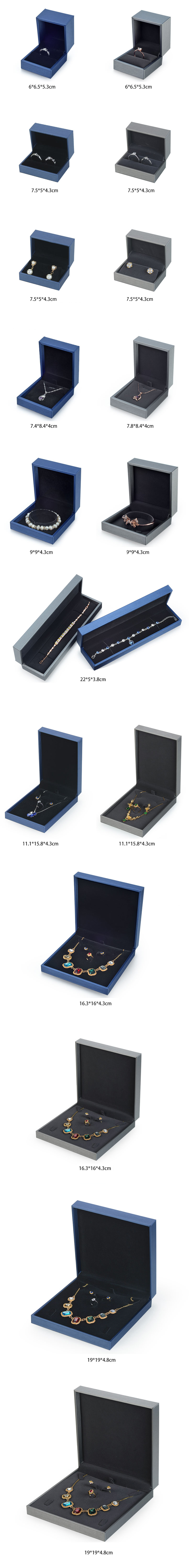 Brush Pu Leather Jewelry Set Gift Box