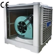 2,5 кВт установленный на крышу низкошумный испарительный воздушный охладитель