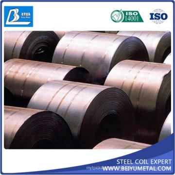 JIS Ss400 Q235 ASTM A36 HRC Hot Rolled Steel Coil