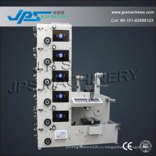 Печатная машина для флексографии рулонной бумаги