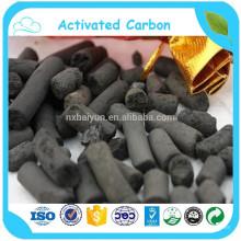 Carvão activado de coluna de carvão de 1,5 mm para purificação de gás