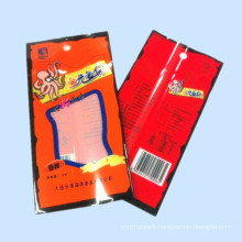 Plastic Middle Seal Food Packaging Pouch Bag