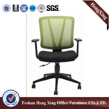 Modern China Executive Manager Swivel Mesh Office Chair (HX-5D014)