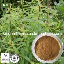 Lemon Seed Extract, Lemon Verbena Extract, Lemon Peel Extract Oil