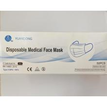 Masque facial médical jetable de type II