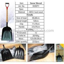Лопата для снега EAS (QFG-S1)