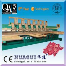 Máquina de coser del bordado automático HUAGUI
