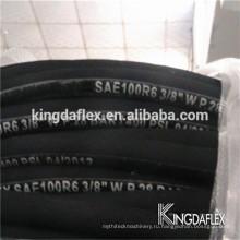 Масло 8мм термостойкого волокна усиленный Гидровлический резиновый шланг SAE 100 R6 в