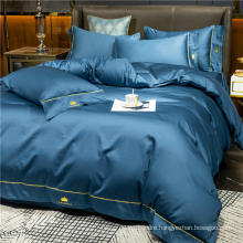 Hotel Lisboa Bedding Set Smooth Modern Design Luxury for King