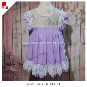 Light Purple Embroidered Lace Dress Suitable For Party