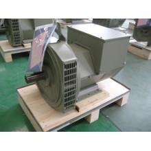 Генератор переменного тока с двойным подшипником типа 34кВт