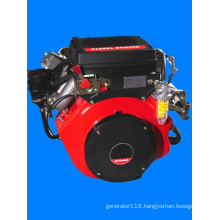 KA 12kw/16HP Twin-Cylinder Diesel Engine