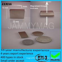 Rectangle NdFeB magnet N50