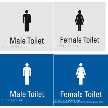 Plaque de signalisation en plastique Braille en mâle / femelle haute qualité