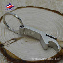Factory custom design general use blank metal bottle opener