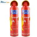 Небольшой огнетушитель /автомобильный огнетушитель /пожарная стоп