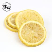 Pure natural organic freeze dried food lemon slices