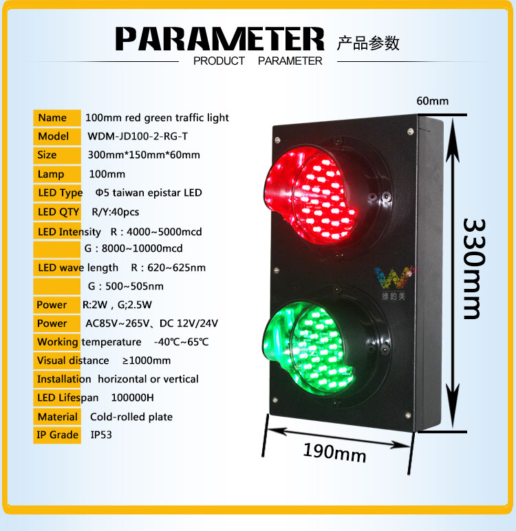 Mini Traffic Lights