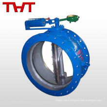 butterfly amortize hexagon soft seal check valve price types